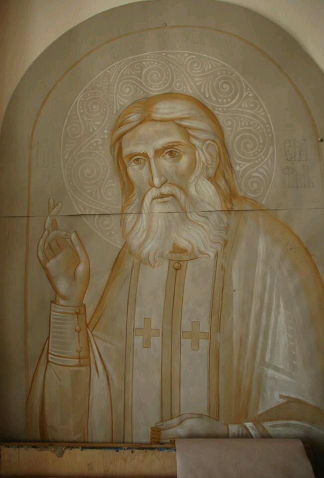 saint-serafeim